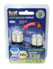 Светодиод 12V Т20 (Маяк) WHITE Button 15SMD W3x16D