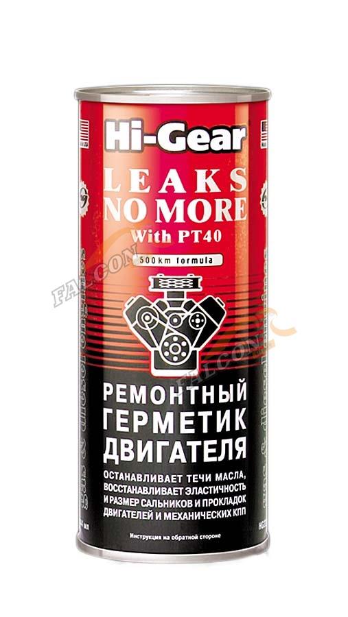 садоводы герметик в масло для двигателя можно