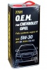 А/масло Mannol 5W30 7701  O.E.М. for Chevrolet Opel 1л металл