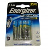 Батарейка AAA (Energizer) Maximum FSB4 4шт. блистер, мизинчиковая